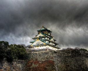 Ozakajo Osaka Castle, Japan