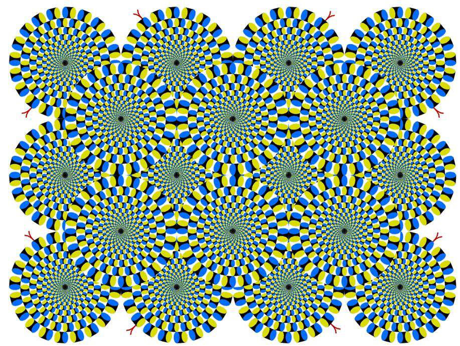 Spinning cogs illusion