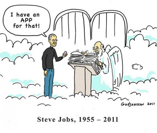 steve jobs at heavens gate