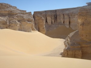 List o' 10 Biggest Sinkholes on the Planet - Qattara Depression