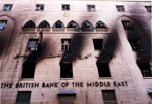 List o' 10 Biggest Hauls in Bank Robbery History: british bank of middle east