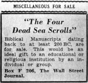 "List o' 10 Phenomenal ""Everyday"" Found Treasures - Dead Sea Scrolls classified ad"