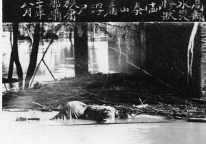 List o' Top 10 Death Tolls From Natural Disasters - Yangtze River Flood, 1931