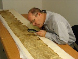 List o' 25 Fascinating Factoids About the Dead Sea Scrolls