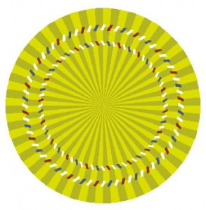 List of Optical Illusions - Pinwheel