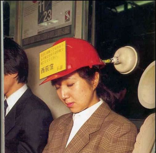protective head wear for weary train riding commuters