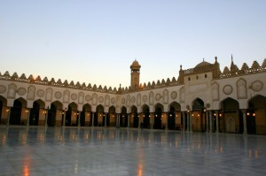 Al-Azhar University and Mosque Egypt