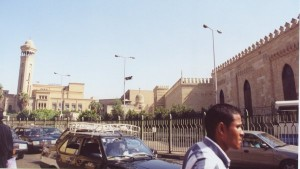 modern view of Al-Azhar University Egypt
