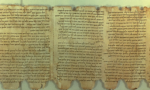 List of Top Ten Mysterious Archeological Discoveries - dead sea scroll