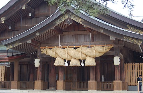 List O' Top Ten Highly Top Secret Places-grand-shrine-of-ise-shimenawa
