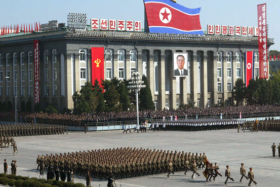 List O' Top Ten Highly Top Secret Places-room 39 north korea